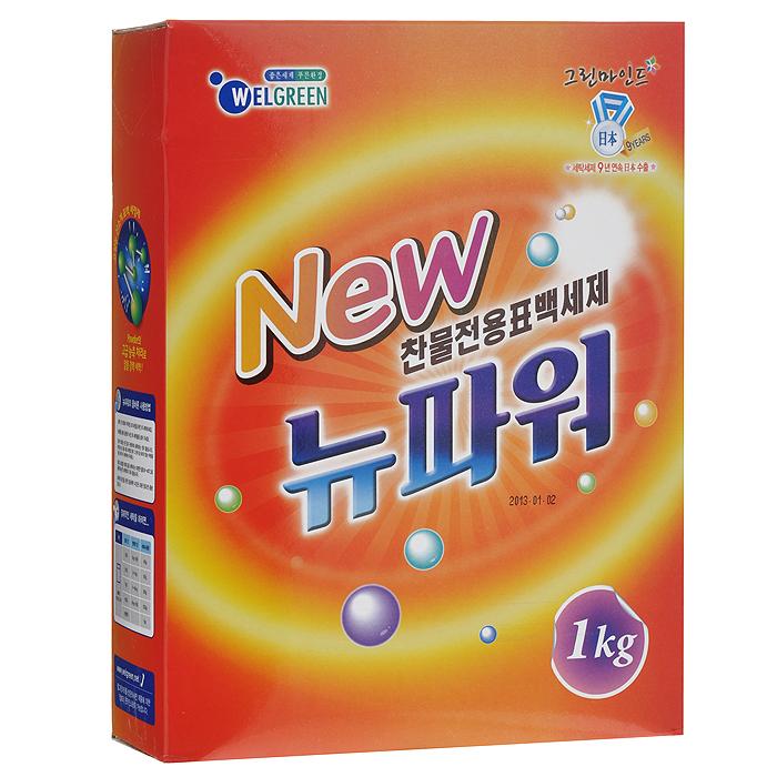 Стиральный порошок Welgreen New Power, 1 кг. 103617103617Стиральный порошок Welgreen New Power подходит для всех типов стиральных машин и ручной стирки. Содержит энзимы, которые удаляют разные виды загрязнений, в том числе белки и жиры. Превосходно стирает и отбеливает в холодной воде. Содержит кислородный отбеливатель для бережного отбеливания цветных и белых тканей с эффектом кипячения. Мало пенится, что позволяет экономить воду и время при полоскании. Содержит кондиционер для белья. Для всех типов ткани, кроме шерсти и шелка. В 4-6 раз экономичнее обычных стиральных порошков.