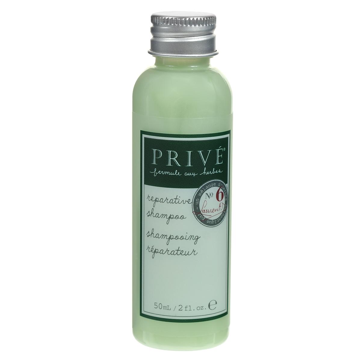 Prive Шампунь для волос, восстанавливающий, 50 млPRV4913502Алоэ-вера, экстракт орхидеи и смесь трав интенсивно увлажняют и великолепно смягчают сухие, поврежденные волосы, в том числе после окрашивания и химзавивки. Сохраняет цвет окрашенных волос. Способствует активному восстановлению. Делает волосы здоровыми и блестящими. Формула, сохраняющая цвет окрашенных волос восстанавливает поврежденные волосы, глицерин и алоэ дополнительно увлажняют и смягчают волосы. Характеристики: Объем: 50 мл. Артикул: PRV4913502. Производитель: США. Товар сертифицирован.