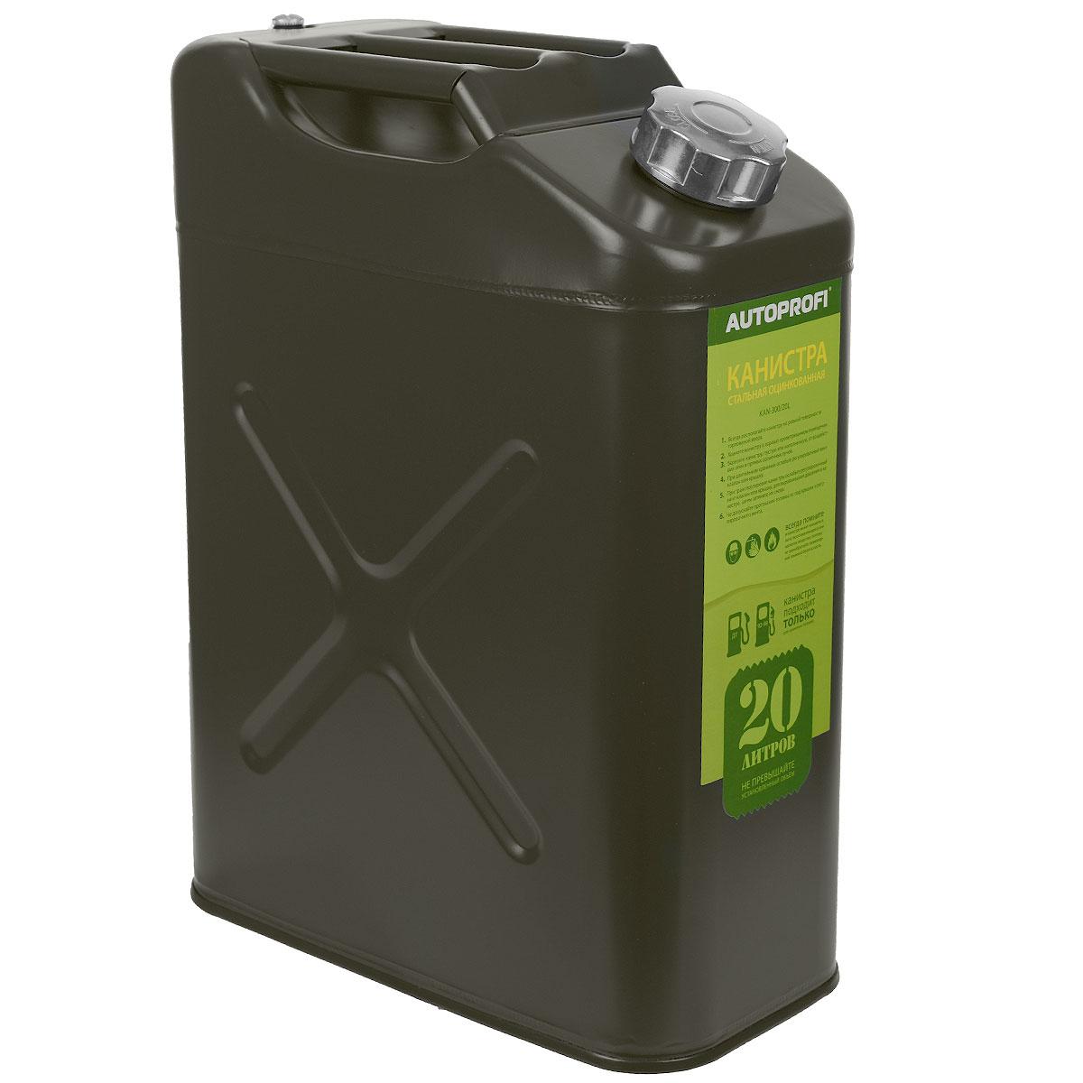 Канистра стальная Autoprofi, вертикальная, 20 л. KAN-300KAN-300 (20L)Универсальная 20-литровая канистра Autoprofi предназначена для хранения топлива любого вида. Канистра изготовлена из оцинкованной стали, которая обладает высокими антикоррозийными свойствами и устойчива к агрессивному воздействию заливаемой жидкости. Для удобства переноски изделие оснащено тремя ручками. В верхнюю часть канистры встроен регулировочный клапан, который выравнивает давление воздуха внутри емкости с атмосферным, ускоряя процесс заливки и опорожнения. С канистрой также поставляется гофрированная трубка-лейка, находящаяся под крышкой. С ее помощью удобно заливать топливо в горловину бака любой конфигурации. Характеристики: Материал: оцинкованная сталь. Цвет: черный. Объем: 20 л. Размер канистры (ДхШхВ): 34,5 см х 17,5 см х 46 см. Размер упаковки: 35 см х 19 см х 48 см. Артикул: KAN-300.