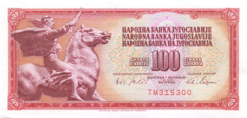 Банкнота номиналом 100 динаров. Югославия. 1965 год