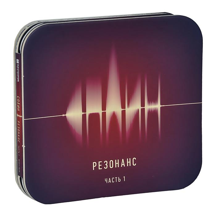 Издание упаковано в картонный DigiPack размером 15 см х 14 см с 16-страничным буклетом-книгой, закрепленным в середине упаковки. Буклет содержит дополнительную информацию и тексты песен на русском языке.