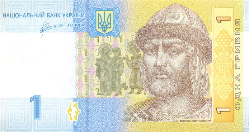 Банкнота номиналом 1 гривна. Украина. 2011 год