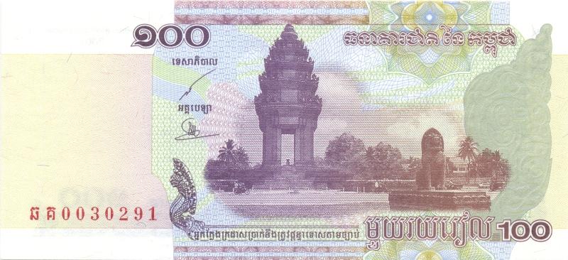 Банкнота номиналом 100 риелей. Камбоджа, 2001 годF30 BLUEБанкнота номиналом 100 риелей. Камбоджа, 2001 год. Размер 13 х 6 см. Сохранность превосходная.