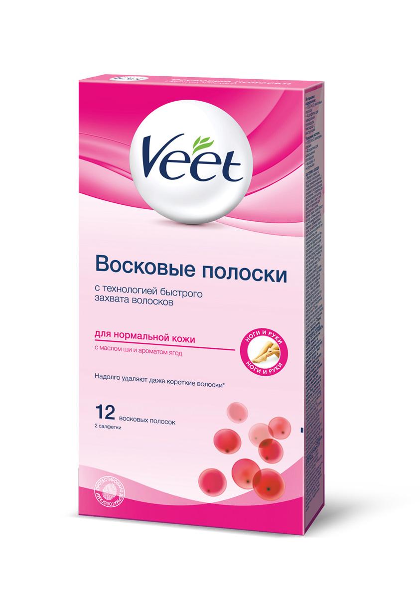 Veet Восковые полоски для нормальной кожи с маслом ши и экстрактом ягод, 12 шт, 2 салфетки