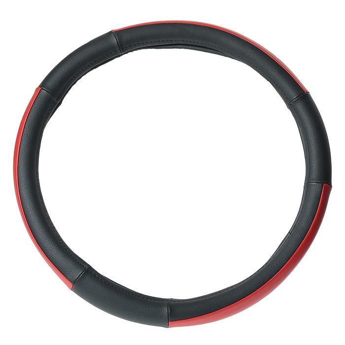 Оплетка руля Autoprofi AP-678, с вставками из экокожи, цвет: черный, красный. Размер L (39-41 см). AP-678 BK/RD (L)AP-678 BK/RD (L)Оплетка руля Autoprofi изготовлена из натуральной кожи, которая на внешней стороне изделия декорирована тремя сегментами из цветной экокожи. Они привлекательно контрастируют с основным - черным цветом оплетки, делая классический дизайн аксессуара ярким и изысканным. Помимо прочего, сегменты из экокожи обладают хорошими фрикционными свойствами и обеспечивают надежный контакт ладоней с ободом рулевого колеса. Материалы оплетки не теряют свои качества и привлекательный внешний вид в течение длительного времени.