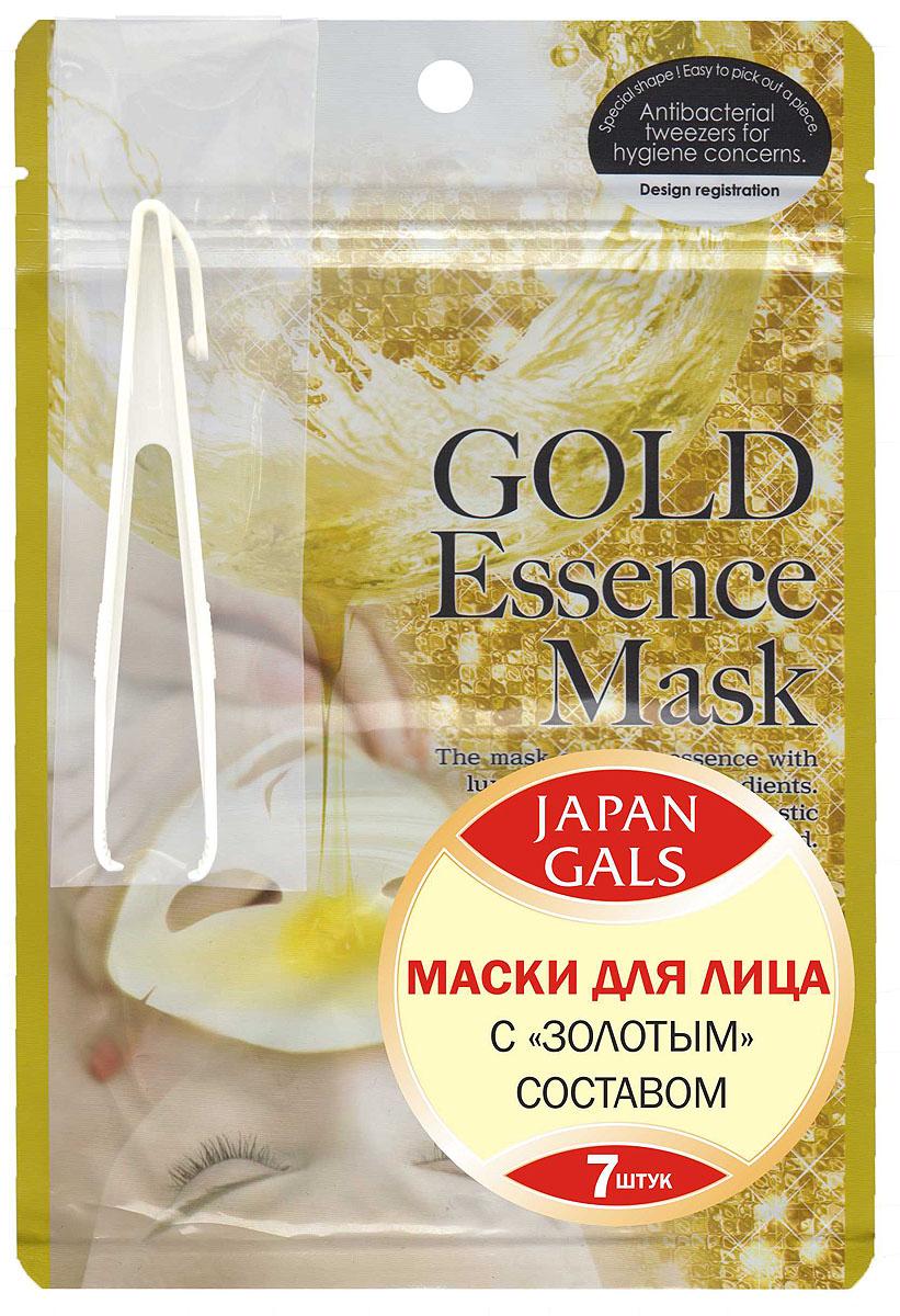 Japan Gals Маска для лица Gold Essence, с экстрактом золота, 7 шт80129Экстракт золота – уникальный компонент, который: Стимулирует регенерацию кожи и обновление клеток; Оказывает омолаживающее действие; Подтягивает и разглаживает кожу; Улучшает дыхание и питание кожи; Стимулирует кровообращение; Выводит токсины и шлаки; Борется с заболеваниями кожи. Особый крой маски обеспечивает 3D эффект прилегания, а большая площадь ткани гарантирует полное покрытие. Также у маски имеются специальные кармашки для проработки зоны в области глаз. Применение : после умывания расправьте и плотно приложите маску к лицу. 5-10 минут спокойно полежать. Если хотите дополнительно проработать зону глаз, накройте их специальными накладками. Если хотите проработать зону под глазами, сложите накладку для глаз в два раза. Хранение: держать в недоступном для детей месте. Во избежание попадания инородных тел, выливания жидкости или пересыхания, после использования плотно закрыть молнию и хранить вертикально молнией вверх. Во...