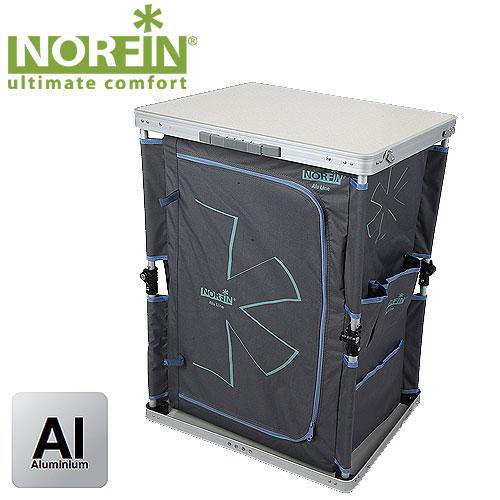 Стол-шкаф складной Norfin