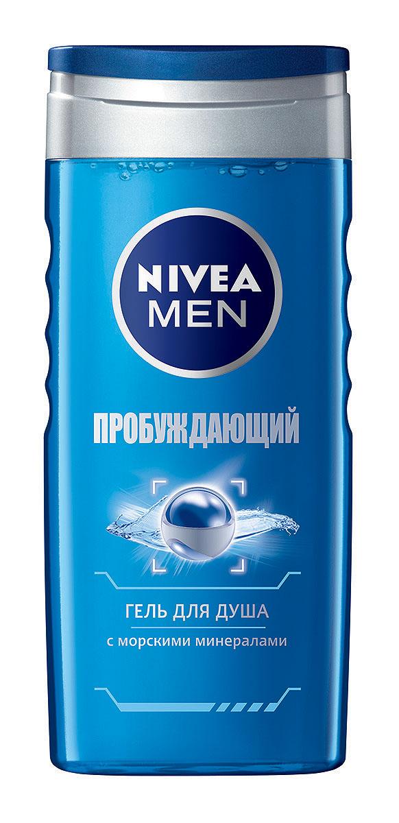 """NIVEA Гель для душа """"Пробуждающий"""" 250 мл 1001310101"""