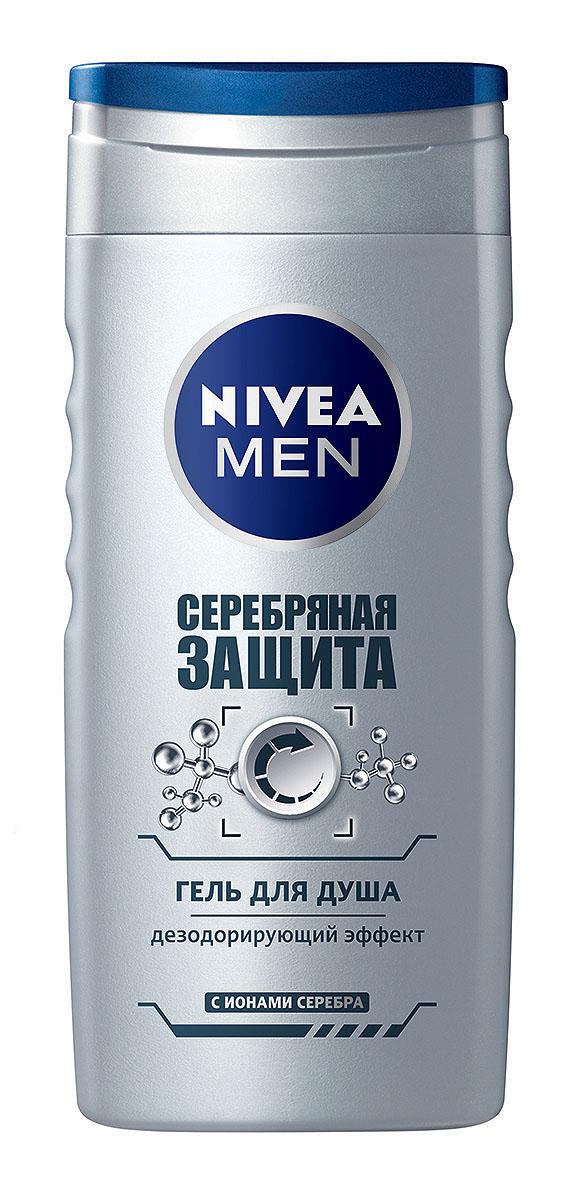 """NIVEA MEN Гель для душа """"Серебряная защита"""", 250 мл ( 1001317100 )"""