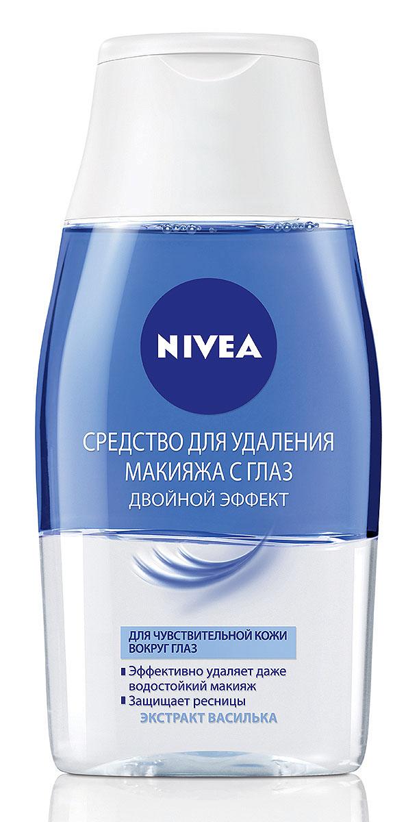 Nivea Visage Средство для удаления макияжа с глаз Двойной эффект, 125 мл10020505Средство для удаления макияжа с глаз Nivea Visage Двойной эффект предназначен для всех типов кожи. Эффективно удаляет водостойкий макияж. Мягкая формула с экстрактом василька защищает ресницы. Товар сертифицирован.