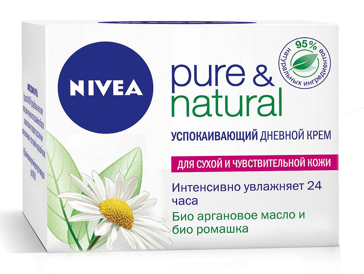 Дневной крем Nivea Visage Pure & Natural, для сухой и чувствительной кожи, 50 мл1002074Успокаивающий дневной крем Pure & Natural от Nivea идеально подходит для сухой и чувствительной кожи лица. Аргановое масло, естественный источник витамина Е, восстанавливает уровень увлажнения на 24 часа, а экстракт органической ромашки успокаивает и смягчает кожу. Легкая текстура крема обладает выраженным гипоаллергенным действием.