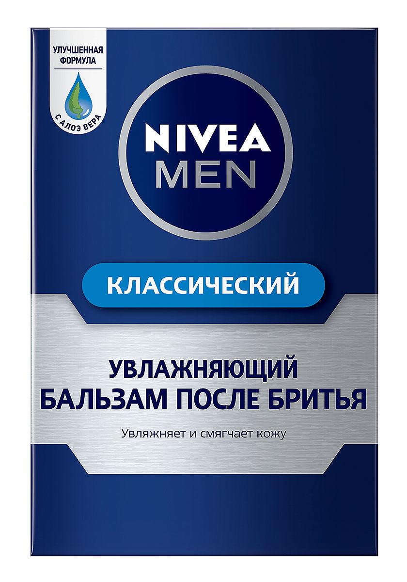 NIVEA Классический бальзам после бритья Увлажняющий 100 мл1004551Легкая формула с увлажняющими компонентами, витамином Е и алоэ вера: •мгновенно снимает дискомфортные ощущения после бритья •восстанавливает, надолго увлажняет и питает кожу Как это работает •Кожа выглядит здоровой и ухоженной Характеристики: Объем: 100 мл. Производитель: Германия. Артикул: 81300. Товар сертифицирован.