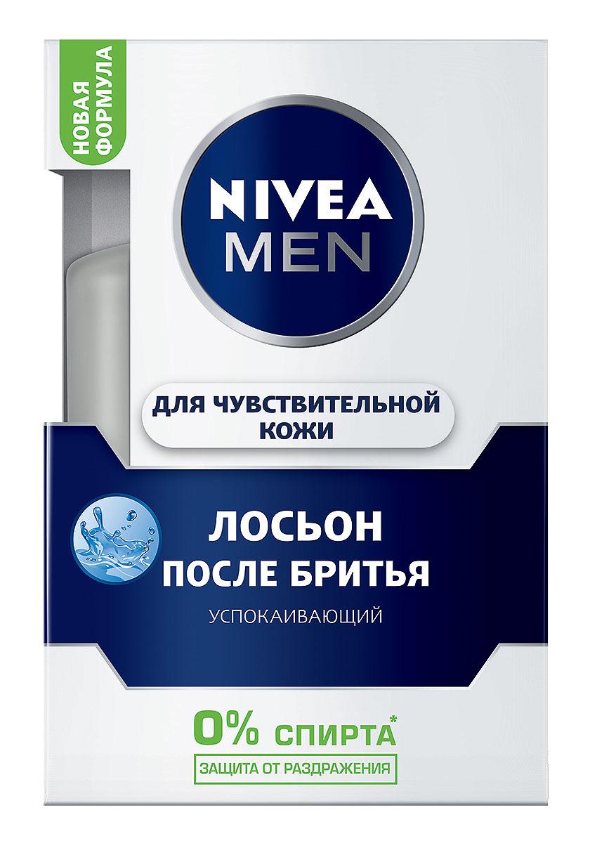 NIVEA Лосьон после бритья Для чувствительной кожи 100 мл10045750•Система Active Comfort способствует глубокому увлажнению кожи. Мягкая формула лосьона, содержащая экстракт ромашки и витамин Е, обладает нейтральным запахом и быстро впитывается. Не содержит спирта. Как это работает •Успокаивает кожу и снимает раздражение •Легкая формула моментально увлажняет кожу и дарит ощущение свежести
