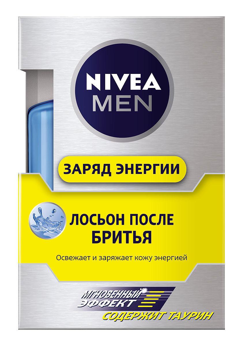 Nivea for Men Лосьон после бритья
