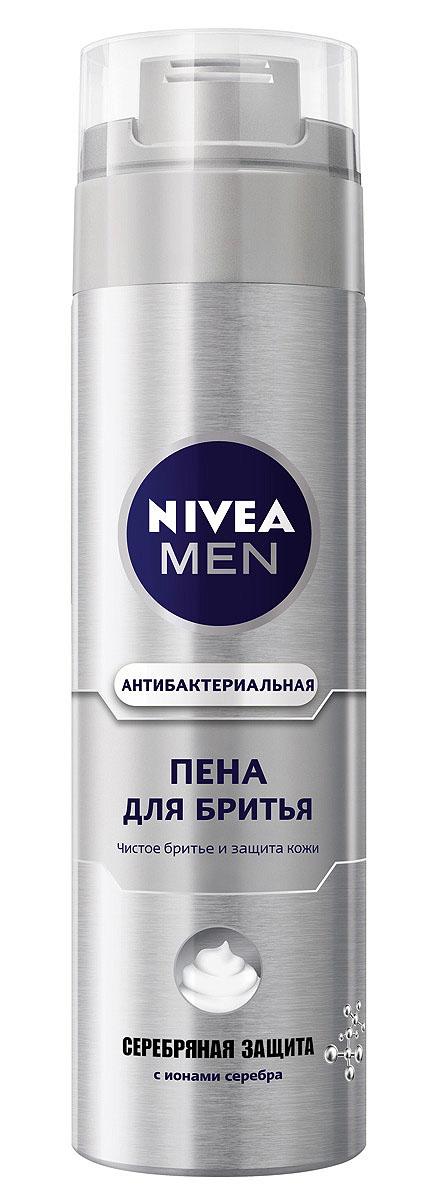 NIVEA Пена для бритья Серебряная защита 200 мл10045115•Ионы серебра, экстракт ромашки и провитамин В5, входящие в состав эффективной формулы, защищают от воздействия бактерий уже во время бритья. Как это работает •Чистое и комфортное бритье •Защищает кожу от микропорезов Характеристики: Объем: 200 мл. Производитель: Германия. Артикул: 81371. Товар сертифицирован.