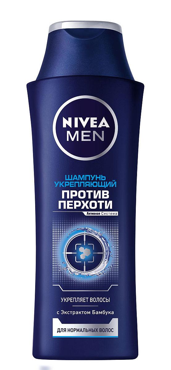 NIVEA MEN Шампунь против перхоти Укрепляющий, 400 мл100385575Шампунь Nivea for Men Power с экстрактом бамбука эффективно устраняет и предотвращает перхоть. Мягко ухаживает за волосами и кожей головы. Заметно укрепляет волосы. Волосы становятся сильными и здоровыми. Подходит для ежедневного применения.