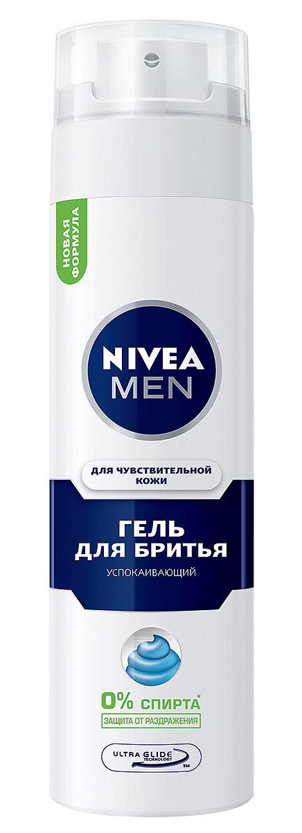 NIVEA Гель для бритья Для чувствительной кожи 200 мл10045449•Система Active Comfort способствует глубокому увлажнению кожи. Мягкая формула геля с экстрактом ромашки и витамином Е, обладает нейтральным запахом и обеспечивает ультрагладкое бритье. Не содержит спирта. Как это работает •Обеспечивает комфортное бритье и защищает чувствительную кожу от раздражения Характеристики: Объем: 200 мл. Производитель: Германия. Артикул: 81740. Товар сертифицирован.