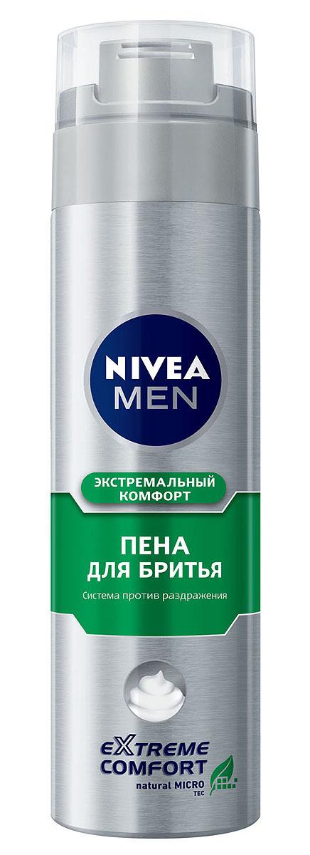 Пена для бритья Nivea for Men Экстремальный комфорт, 200 мл10045225Пена для бритья Nivea for Men Экстремальный комфорт предназначена для мужчин, которым необходимо экстремально чистое бритье без раздражения кожи. Пена обеспечивает экстремально чистое бритье с непревзойденным комфортом для кожи. Эффективная формула Natural Micro Tec защищает кожу от раздражения во время бритья при контакте станка с кожей. Система анти-раздражения с формулой Natural Micro Tec: Интенсивно размягчает щетину для более тщательного бритья. Обеспечивает ультра гладкое скольжение лезвия. Активно защищает от раздражения во время бритья. Предотвращает покраснение кожи. Передовая микро технология, натуральные активные ингредиенты (ромашка и экстракт корня лакрицы) быстро впитываются и действуют более эффективно. Почувствуйте разницу!
