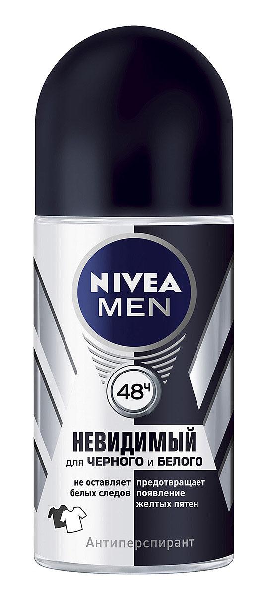 NIVEA Антиперспирант шарик Невидимый для черного и белого 50 мл10044822Дезодорант Nivea for Men Невидимый не оставляет белых следов на черной одежде, предотвращает появление желтых пятен на белой одежде. Защита антиперспиранта 48 часов. Не содержит спирта и красителей.