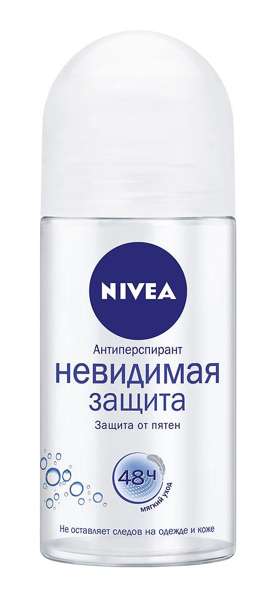 NIVEA Антиперспирант шарик Невидимая защита Pure 50 мл10044135Женский дезодорант-антиперспирант Nivea Невидимая защита с неповторимым свежим ароматом подарит ощущение свежести и обеспечит надежную защиту от запаха пота. Дезодорант не оставляет белых следов на одежде. Не содержит спирта, красителей и консервантов. Характеристики: Объем: 50 мл. Производитель: Германия. Артикул: 82995. Товар сертифицирован.