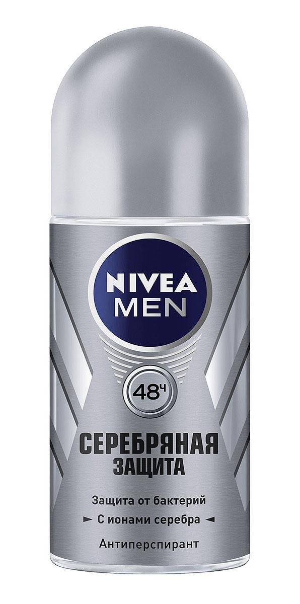 NIVEA Антиперспирант шарик Серебряная защита 50 мл10043488Мужской дезодорант-антиперспирант Nivea Silver с молекулами серебра эффективно защищает от пота и неприятного запаха в течение всего дня. Эффективная защита на 24 часа. Современный мужской аромат. Не содержит спирт и консерванты. Характеристики: Объем: 50 мл. Производитель: Германия. Артикул: 83778. Товар сертифицирован.