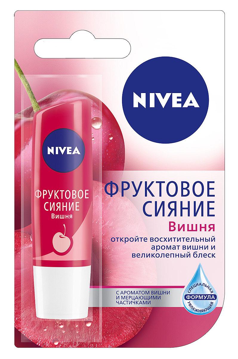 NIVEA Бальзам для губ
