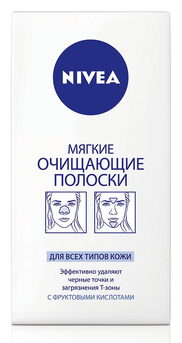 NIVEA Мягкие очищающие полоски 8 штук10033111Мягкие очищающие полоски Nivea Visage подходят для всех типов кожи. Эффективно удаляют черные точки и загрязнения Т-зоны. Активно действуют после смачивания водой, тщательно и быстро очищают кожу. После снятия полосок все загрязнения, скопившиеся в порах, остаются на полосках. Благодаря особенности мягкого материала плотно прилегают к неровной поверхности кожи. Благодаря приятному лимонному аромату и фруктовым кислотам дарят вашей коже ощущение свежести и чистоты. Характеристики: Количество полосок: 8 шт. Производитель: Германия. Артикул: 86401. Товар сертифицирован.