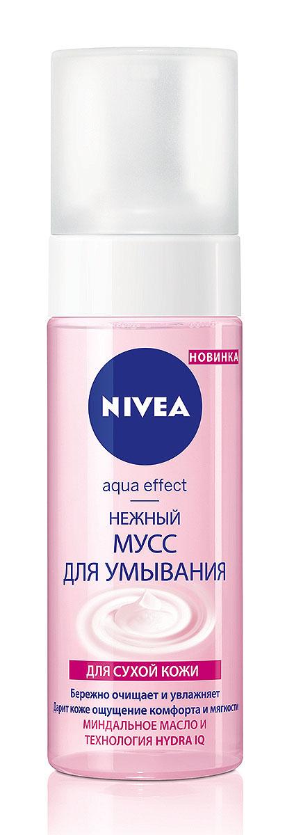Nivea Нежный мусс для умывания Aqua Effect, для сухой кожи, 150 мл1002101006Нежный мусс для умывания Nivea Aqua Effect предназначен для сухой кожи. Бережно очищает и увлажняет. Поддерживает естественный баланс увлажненности кожи. Воздушная текстура дарит коже невероятное ощущение комфорта и мягкости.