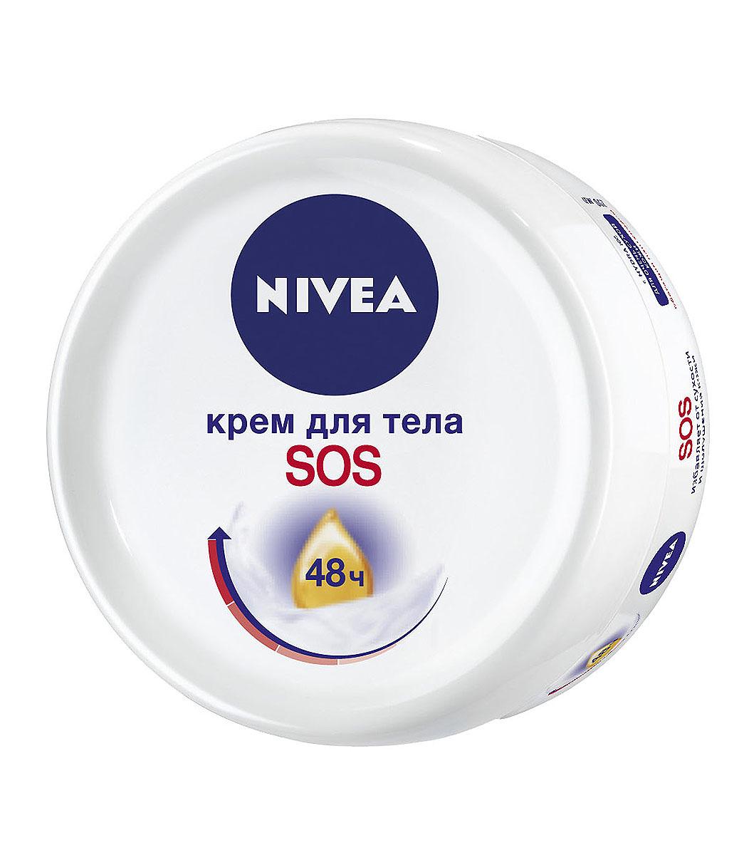 Крем для тела Nivea Sos, интенсивный, 200 мл