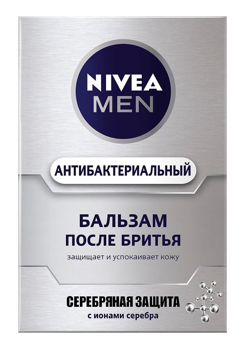 Nivea Men Бальзам после бритья