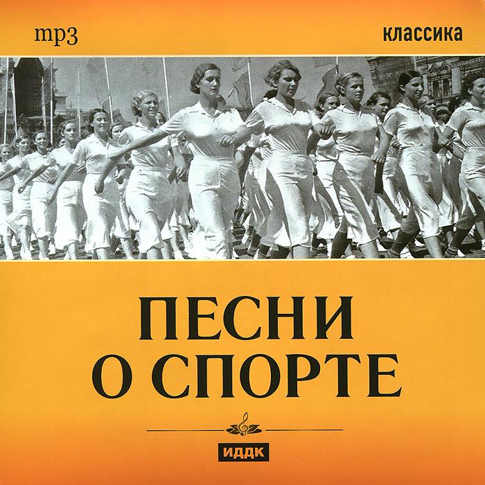 Записи 1935-1962 гг.