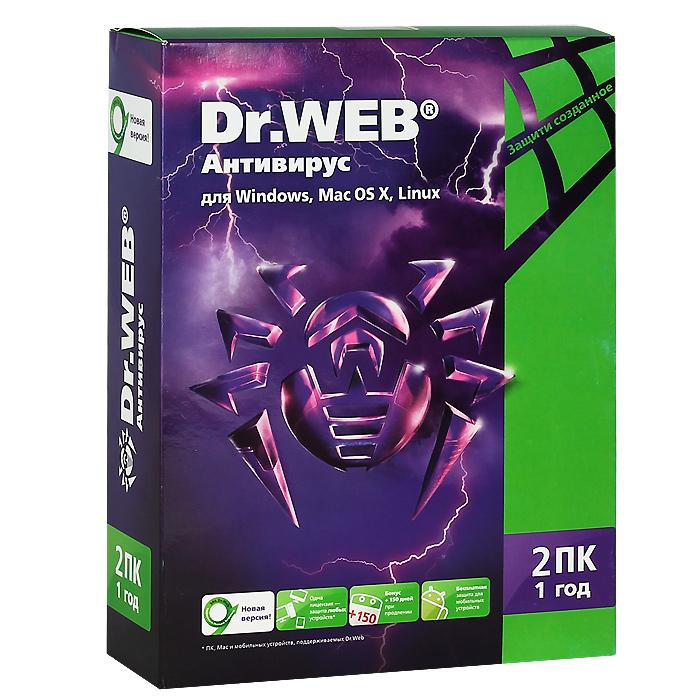 Dr.Web Антивирус Pro 2014 Доктор Веб