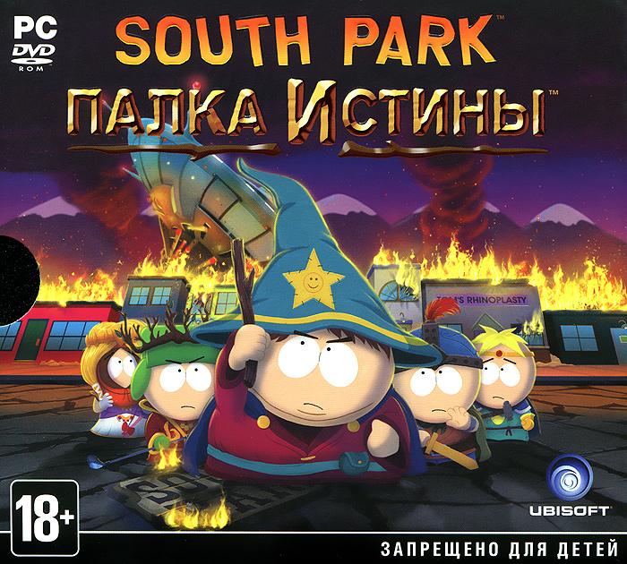 South Park: Палка Истины