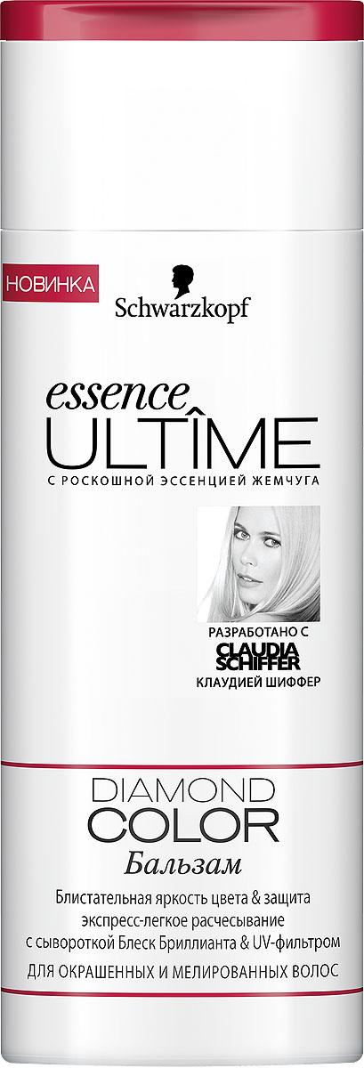 Essence Ultime Бальзам Diamond Color, для окрашенных и мелированных волос, 250 мл (Essence ULTIME)