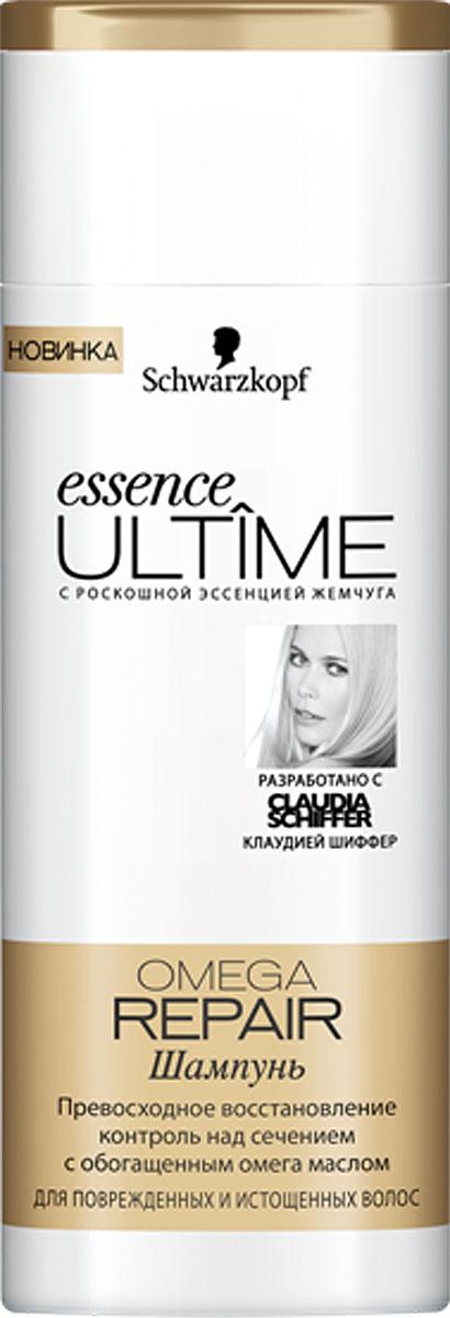 Essence Ultime Шампунь Omega Repair, для поврежденных и истощенных волос, 250 мл9263060Шампунь Essence Ultime Omega Repair предназначен для поврежденных и истощенных волос. Превосходная, экстраобогащенная формула восстанавливает поврежденные волосы на клеточном уровне и предотвращает сечение до 90%. Для возрождения естественной красоты и сияния волос.