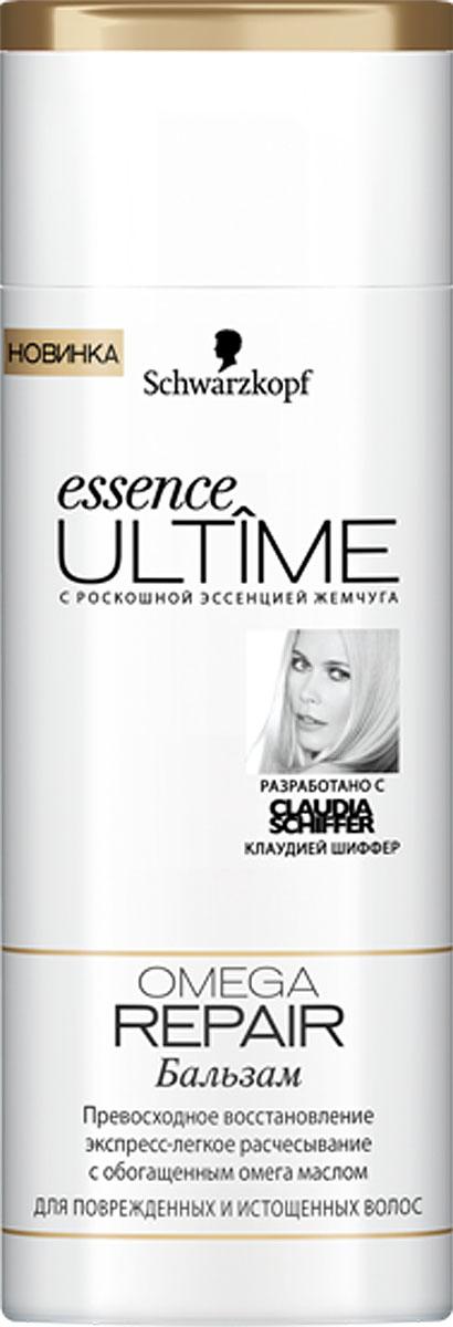 Essence Ultime Бальзам Omega Repair, для поврежденных и истощенных волос, 250 мл9263005Бальзам Essence Ultime Omega Repair предназначен для поврежденных и истощенных волос. Превосходная, экстраобогащенная формула восстанавливает поврежденные волосы на клеточном уровне и предотвращает сечение до 90%. В 3 раза более легкое расчесывание и безупречный уход. Бальзам содержит ценный Ultime-4-Комплекс: уникальную комбинацию из эссенции жемчуга, пантенола, улучшенного протеина и кератина. Побалуйте волосы роскошным уходом: откройте для себя секрет красоты от Клаудии Шиффер.