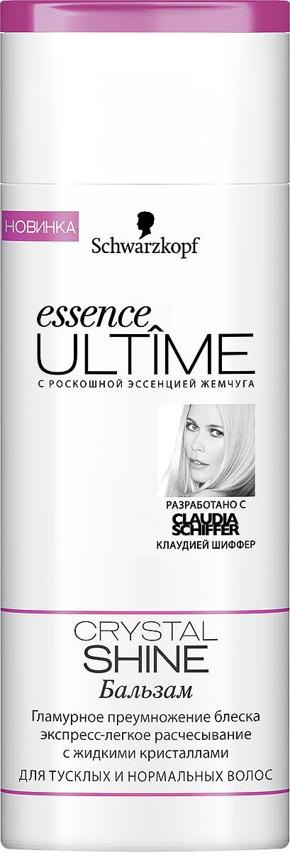 Essence Ultime Бальзам Crystal Shine, для тусклых и нормальных волос, 250 мл9263032Бальзам Essence Ultime Crystal Shine предназначен для тусклых и нормальных волос. Усиливающая блеск формула с жидкими кристаллами разглаживает поверхность волос и делает их снова блестящими и сияющими. В 3 раза более легкое расчесывание, по сравнению с необработанными волосами. Бальзам содержит ценный Ultime-4-Комплекс: уникальную комбинацию из эссенции жемчуга, пантенола, улучшенного протеина и кератина. Побалуйте волосы роскошным уходом: откройте для себя секрет красоты от Клаудии Шиффер.