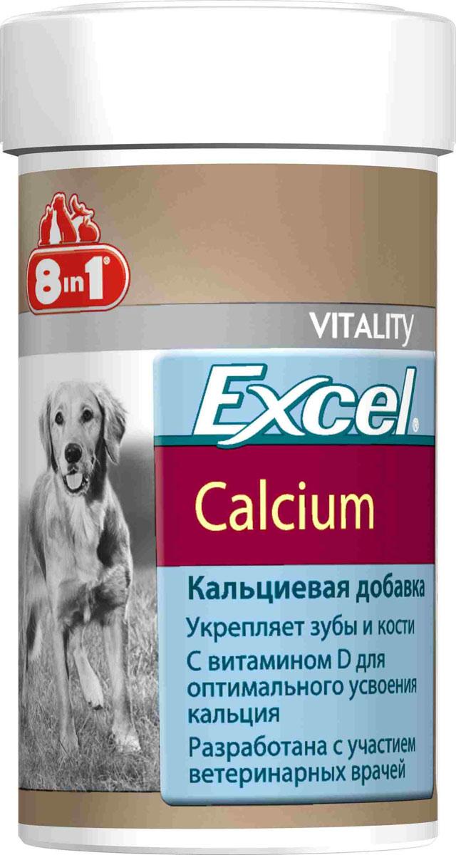 Добавка 8 in 1 Excel. Calcium, для щенков и взрослых собак, 155 таблеток1094028 in 1 Excel. Calcium - добавка для щенков и взрослых собак, содержащая кальций и фосфор, необходимые для укрепления зубов и костей. Укрепляет зубы и кости, необходима беременным и лактирующим животным, а также щенкам в период активного роста. Витамин D3, входящий в состав препарата, способствует оптимальному усвоению кальция. Может применяться в сочетании с поливитаминными комплексами и сбалансированными кормами. Добавка разработана с участием ветеринарных врачей. Применение: Добавку давать щенкам и собакам, весом менее 10 кг - по 0,5-1 таблетке в день, от 10 до 25 кг - по 2 таблетки в день, более 25 кг - по 3 таблетки в день (перед кормлением). Беременным и кормящим собакам давать удвоенную дозу. Рекомендуемый курс применения 14-30 дней. Изменения дозировки или повторный курс по показаниям. Состав: дикальцийфосфат дигидрат, лактоза, стеариновая кислота, глицерин, диоксид кремния. Не содержит искусственных красителей и...