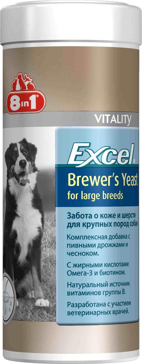 Добавка 8 in 1 Excel. Brewers Yeast, для собак крупных пород, 80 таблеток1095258 in 1 Excel. Brewers Yeast - комплексная добавка для собак крупных пород, содержащая пивные дрожжи и чеснок, богата витаминами группы В, жиром ценных пород рыб (источник жирных кислот Омега-3). Специальный баланс витаминов и микроэлементов способствует поддержанию здоровой кожи и блестящей шерсти, стимуляции иммунной системы, улучшения аппетита, профилактики заболеваний печени. Применение: Добавку давать собакам ежедневно по 1 таблетке на каждые 25 кг веса животного (перед кормлением). Рекомендуемый курс применения 14-30 дней. Изменения дозировки или повторный курс по показаниям. Состав: пивные дрожжи (Saccharomyces cerevisiae), стеариновая кислота, глицерин, чеснок, сафлоровое масло, диоксид кремния, масло тунца. Не содержит искусственных консервантов и красителей. Пищевая ценность: сырой белок - 43%, сырой жир - 7%, сырая клетчатка - 1%, зола - 9%, влага - 8%. Витамины: витамин В1 800 мг/кг, витамин В2 500 мг/кг, витамин В6...