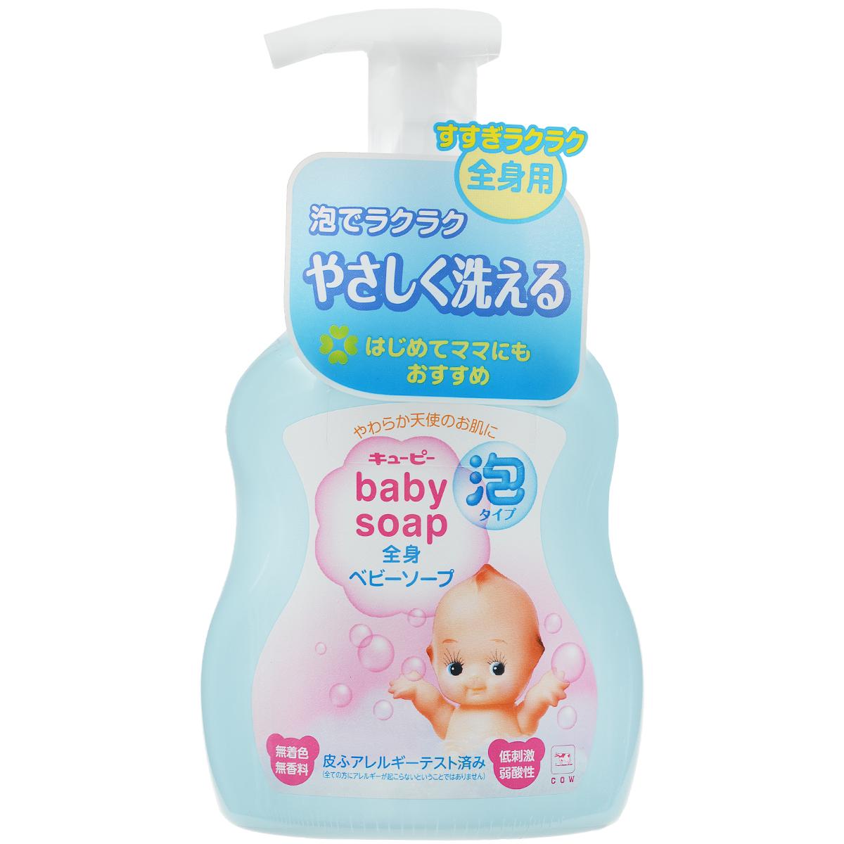 Увлажняющее жидкое мыло-пена для малыша Cow, 400 млT-82-061Увлажняющее жидкое мыло-пена Cow разработано для ежедневного мытья тела и волос малыша. Моющая основа из компонентов аминокислотного происхождения мягко удаляет загрязнения, не смывая естественный жировой слой кожи. Содержит природный сквалан, который защищает кожу, и вытяжку из солодки для мягкого увлажнения. Мыло не содержит красителей и ароматизаторов и не раздражает кожу. Прекрасно подходит взрослым с чувствительной кожей.