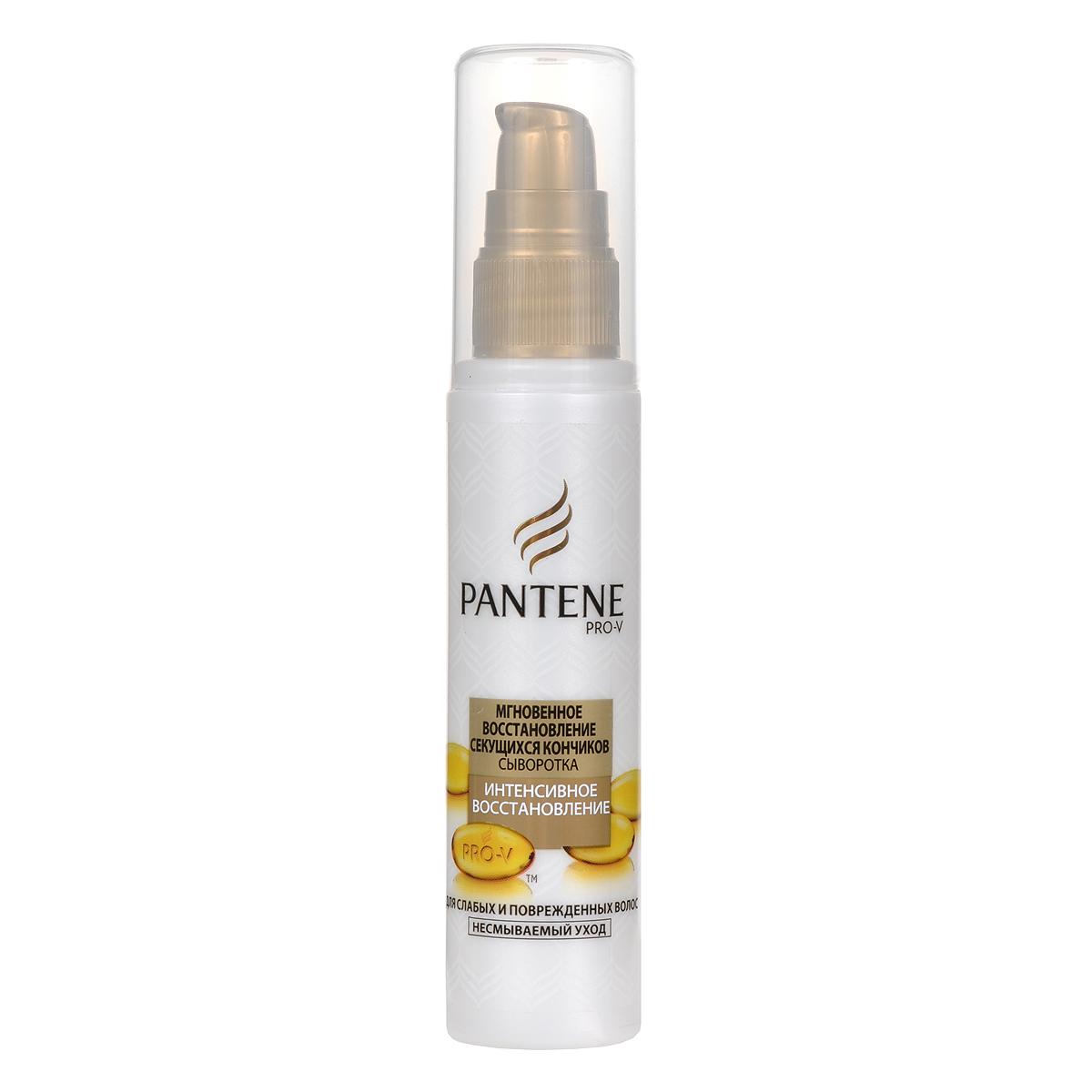 Pantene Pro-V Сыворотка для секущихся кончиков Мгновенное восстановление, для слабых и поврежденных волос, 75 млPT-81439735Сыворотка Pantene Pro-V Мгновенное восстановление предназначена для слабых и поврежденных волос. Интенсивно восстанавливает и защищает поврежденные кончики волос. Питательный эликсир помогает решить проблему секущихся кончиков, интенсивно восстанавливая, защищая и питая поврежденные участки волос. Способ применения : нанесите небольшое количество на кончики волос легкими массажными движениями. Не смывать.