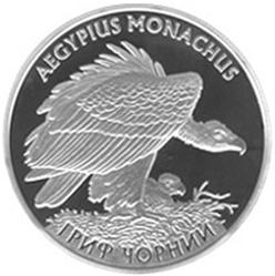 Монета номиналом 2 гривны Гриф черный. Нейзильбер. Украина, 2008 год291206Монета номиналом 2 гривны Гриф черный. Нейзильбер. Украина, 2008 год. Тираж 45000 экз. Диаметр 3 см. Сохранность хорошая.