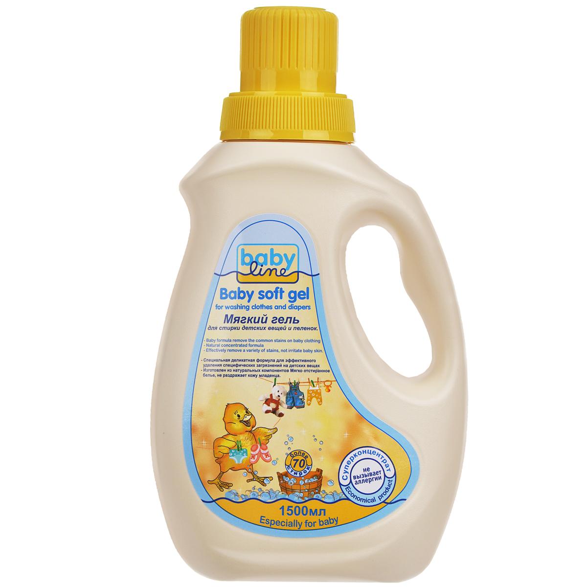 BabyLine Мягкий гель для стирки детских вещей и пеленок, 1,5 л182733448Мягкий гель BabyLine позволяет эффективно защищать одежду ребенка от разнообразных бактерий. Экстракт хлопка, содержащийся в продукте, проникает в ткань, смягчая и улучшая текстуру волокон, улучшает яркость и придает свежесть одежде после стирки. В гель также добавлен компонент для ухода за кожей, так что ваши руки будут надежно защищены во время стирки. После использования геля Babyline не нужно использовать кондиционеры-ополаскиватели. Характеристики: Объем: 1,5 л. Артикул: 182733448. Изготовитель: Германия. Товар сертифицирован.