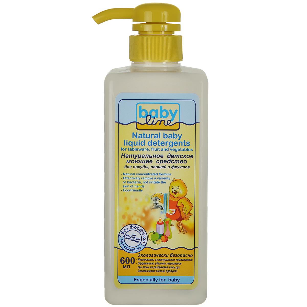 BabyLine Моющее средство для посуды, овощей и фруктов, натуральное, детское, 600 мл18273362Моющее средство BabyLine изготовлено из натурального сырья и компонентов, используемых в производстве продуктов питания, поэтому полностью безопасно для младенцев с первых дней жизни. Эффективно удаляет пищевые загрязнения и бактерии с детской посуды, сосок и т.д. Особенно рекомендовано для мытья фруктов и овощей. Характеристики: Объем: 600 мл. Артикул: 18273362. Изготовитель: Германия. Товар сертифицирован.
