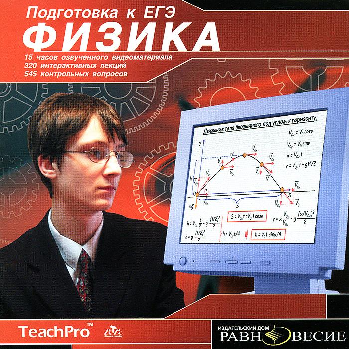 """������������ ��� """"����������"""" / ����������� ���������� � ������������� �������� ���������� � ��� (TeachPro). ������ 7-11 �����"""