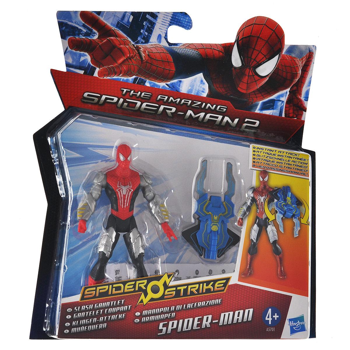Spider-Man Фигурка Spider Strike