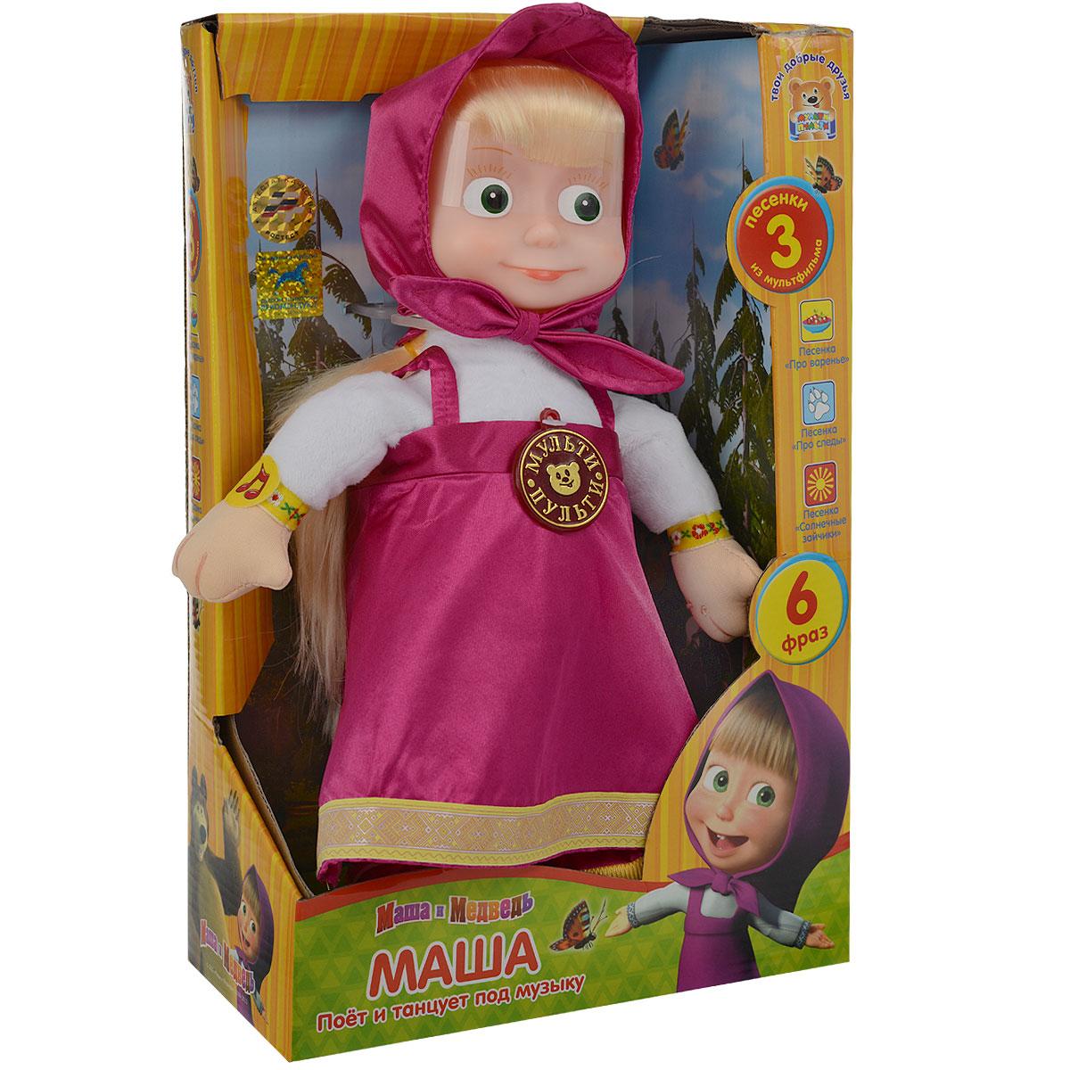 Анимированная игрушка Мульти-Пульти Маша танцует, 30 смV91247/30Маша танцует - анимированная игрушка, выполненная в виде главной героини популярного мультсериала Маша и Медведь, вызовет улыбку у каждого, кто ее увидит. Одета она в свой любимый лиловый сарафан, на голове повязан платочек такого же цвета, под ним - длинные светлые волосы, заплетенные в косу. Если нажать игрушке на животик, Маша произнесет одну из шести фраз своей героини или споет одну из песенок из мультфильма: Про варенье, Про следы или Солнечные зайчики. Во время исполнения песенок Маша раскачивается из стороны в сторону. Эта анимированная игрушка придется по душе маленькому любителю сериала про приключения Маши!