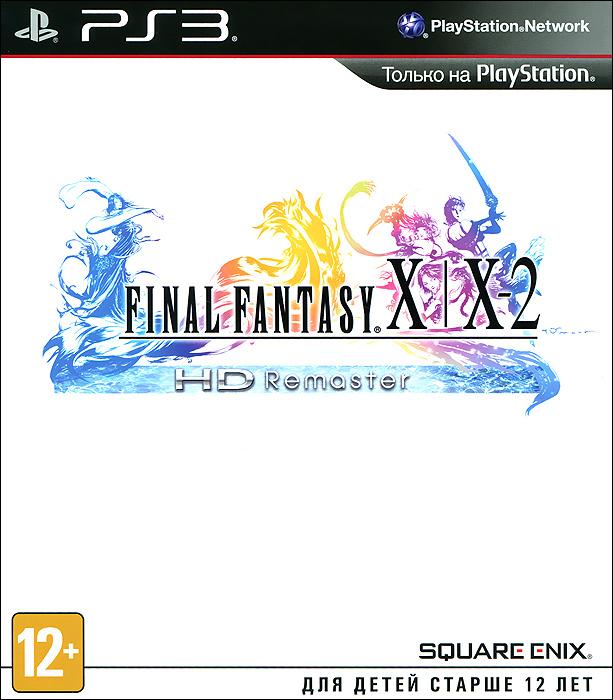 Final Fantasy X/X-2 HD Remaster (PS3)