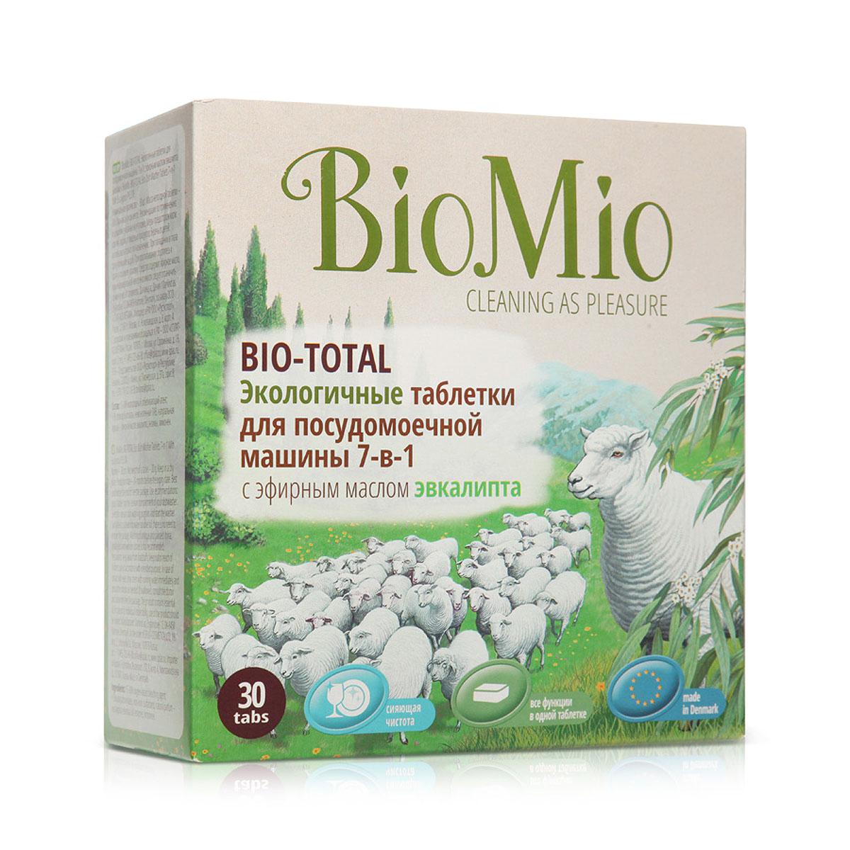 Таблетки для посудомоечной машины 7-в-1 BioMio, с эфирным маслом эвкалипта, 30 штТП-417Экологичные таблетки для посудомоечной машины 7-в-1 BioMio эффективно и деликатно, с заботой о посуде, удаляют самые стойкие загрязнения даже при низких температурах. Ополаскиватель придает дополнительный блеск и сияние стеклу, нержавеющей стали. Смягчает воду (функция соли), предупреждая образование известкового налета, способствуя более надежной и долговечной работе машины. Нейтрализуют запахи. Водорастворимая упаковка избавляет от необходимости удалять ее перед применением. Безопасны для планеты. Не содержат: фосфаты, агрессивные ПАВ, SLS/SLES, PEG, ЭДТА, DEA, хлор, искусственные ароматизаторы. BioMio - линейка эффективных средств для дома, использование которых приносит только удовольствие. Уборка помогает не только очистить и гармонизировать свое пространство, но и себя, свои мысли, поэтому важно ее делать с радостью. Средства, созданные с любовью и заботой, помогут в этом и идеально справятся с загрязнениями, оставаясь при этом абсолютно...