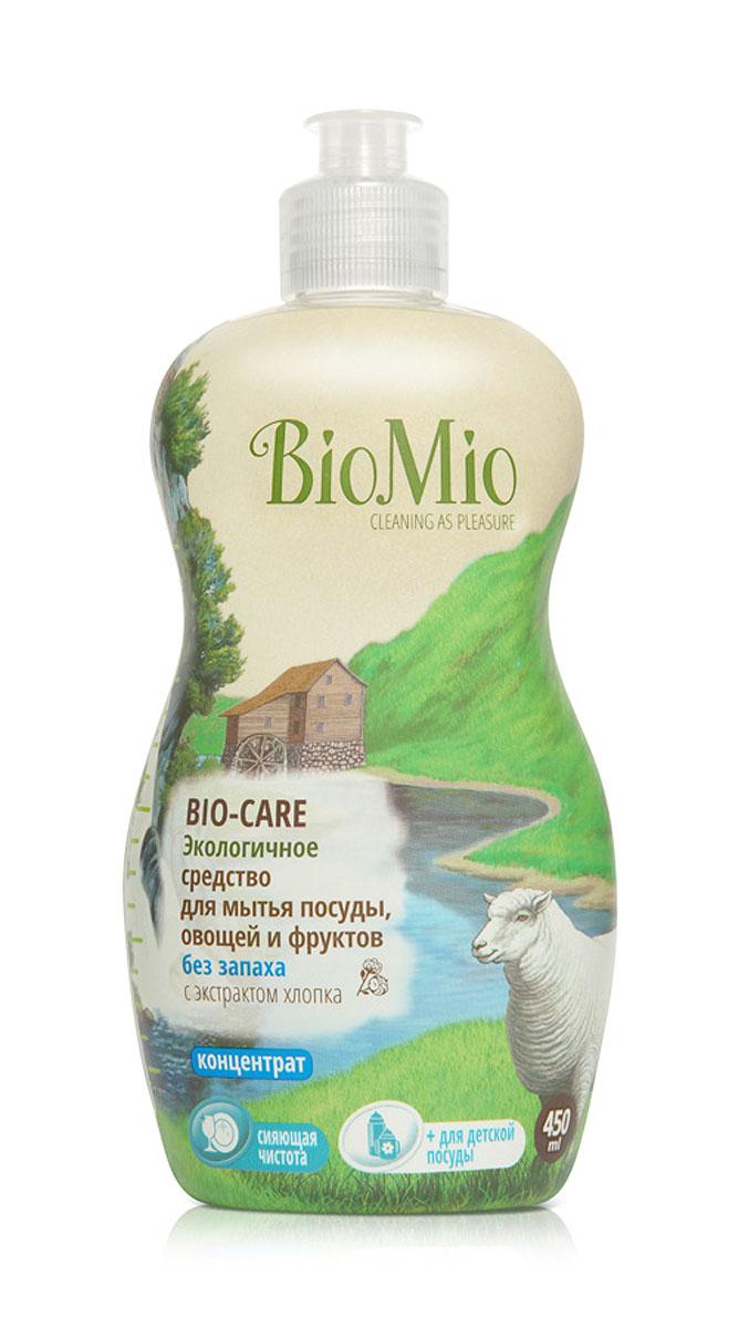 """Средство для мытья посуды, овощей и фруктов """"BioMio"""", без запаха, 450 мл ЭБ-245"""